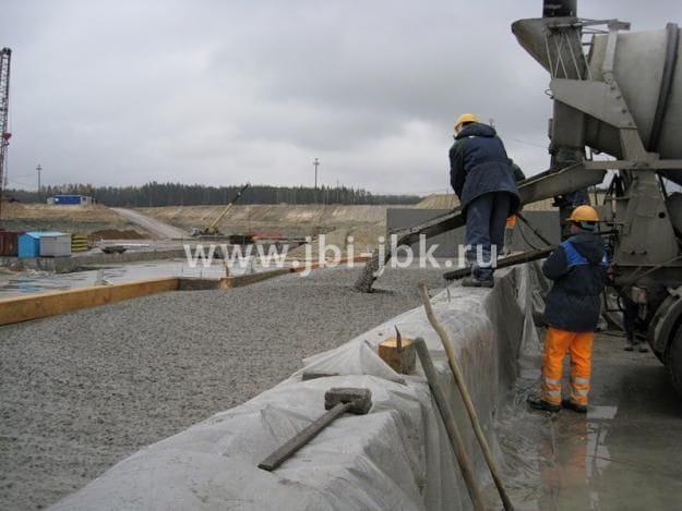 Завод бетон в кирове серия панель керамзитобетон